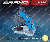 Заточка для цепей Grand МЗ-560