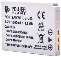Aккумулятор PowerPlant Sanyo DB-L40 1300mAh