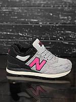 Зимние женские кроссовки New Balance 574 winter Grey/Black