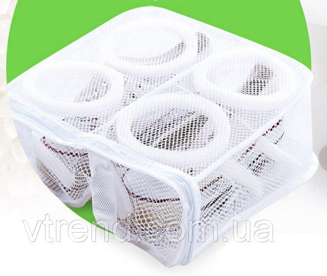 Сумка мешок для стирки обуви в стиральной машине с сеткой!