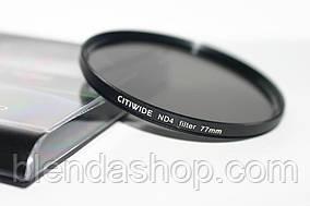 Нейтрально-серый светофильтр CITIWIDE 77 мм ND4