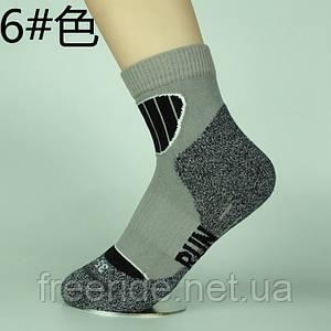 Спортивные женские носки RUN (35-37)