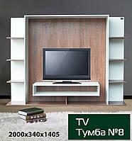 Тумба под телевизор №8, фото 1