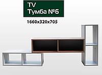 Тумба под телевизор № 6, фото 1