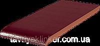 Подоконник отлив клинкерный King Klinker 150x120x15 (16) Вишнёвый сад