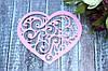 "Декоративное сердце из фетра ""Ажур"", 10 шт/уп,  12 х 16 см нежно-розового цвета оптом"