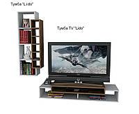 Тумба под телевизор Лидо (комплект), фото 1