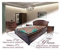 """Кровать из  дерева """"Фиона""""1400 х 2000 +2 ящика"""