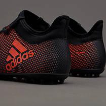 Сороконожки Adidas X Tango 17.3 TF CG3728 (Оригинал), фото 3