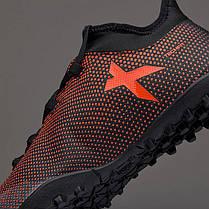 Сороконожки Adidas X Tango 17.3 TF CG3728 (Оригинал), фото 2