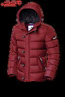 Зимняя куртка мужская модная