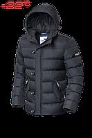 Мужская куртка  модная серая