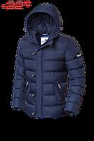 Мужская куртка стильная синяя