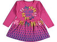 Платье для девочки р.5,6,7,8,9 лет.