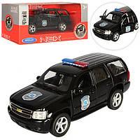 """Детская инерционная машина """"Полиция"""" 43607 BP-CW, Металлическая машинка полицейская, игрушка"""