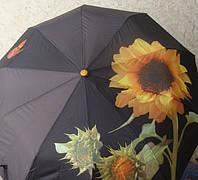 Зонт женский 3D  4488
