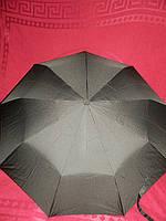 Зонт мужской  Т-150-4