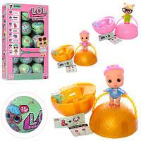 Кукла LOL 2 серия  -сюрприз в шарике