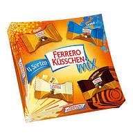 Ferrero Küsschen-Mix