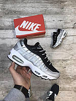Кроссовки Nike Air Max 95 Silver Black White. Живое фото. Топ качество (Реплика ААА+)