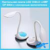 Настольная лампа LED Table Lamp DP 6004 Cенсорный Включатель am