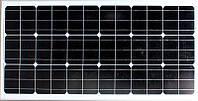 Solar board 150W 1480*670*35 18V  2