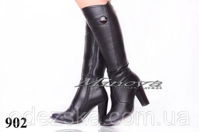 Женская обувь, опт и розница