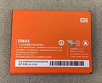 Оригинальная батарея Xiaomi Redmi Note 2 (BM45)