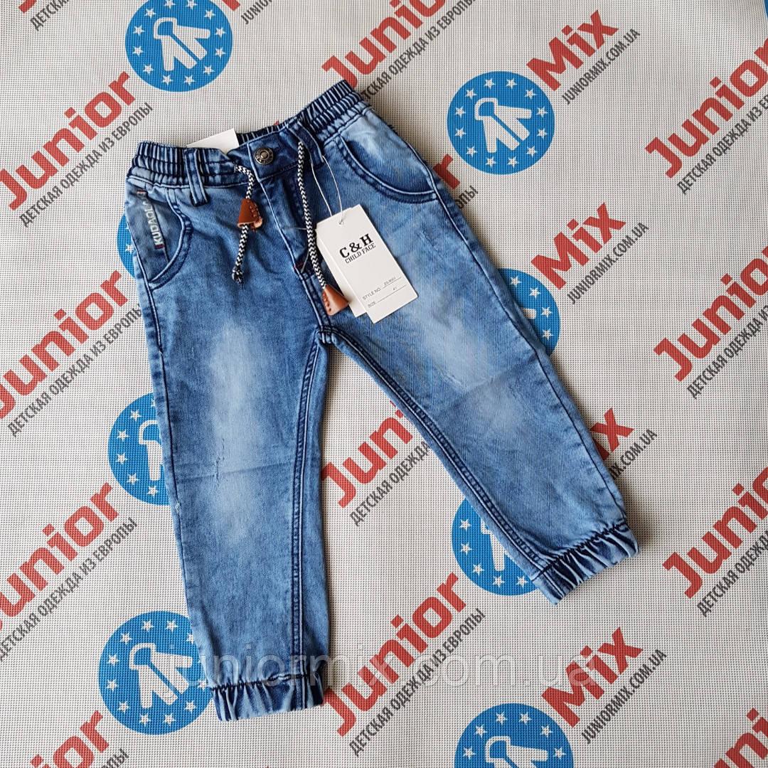 Детские джинсовые брюки  джоггеры для мальчиков оптом C&H