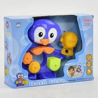 Детская игрушка водопад для ванны 8804