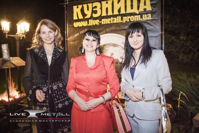 Бизнес Успех 2014 г. Днепропетровск. Кузнечная мастерская Live Metall.