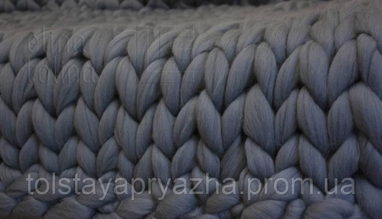 Плед из шерсти (цвет гроза) 0,8х1,2 м, фото 2