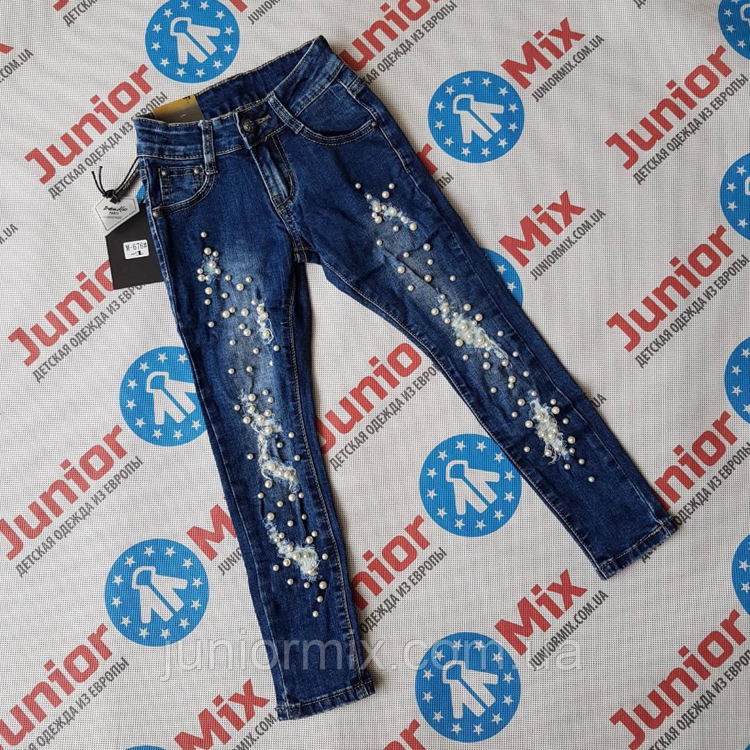 Подростковые рваные модные  джинсы для девочек оптом  Boni Kids