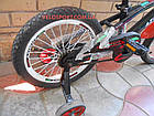 Детский велосипед Azimut G 960 16 дюймов, фото 5