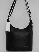 Практичная сумка на одну ручку Michael Kors черная, фото 1