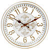 Часы настенные, 31 см.