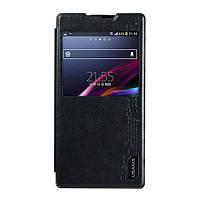 Чехол книжка Usams для Sony Xperia C3 D2502 Dual D2533 черный