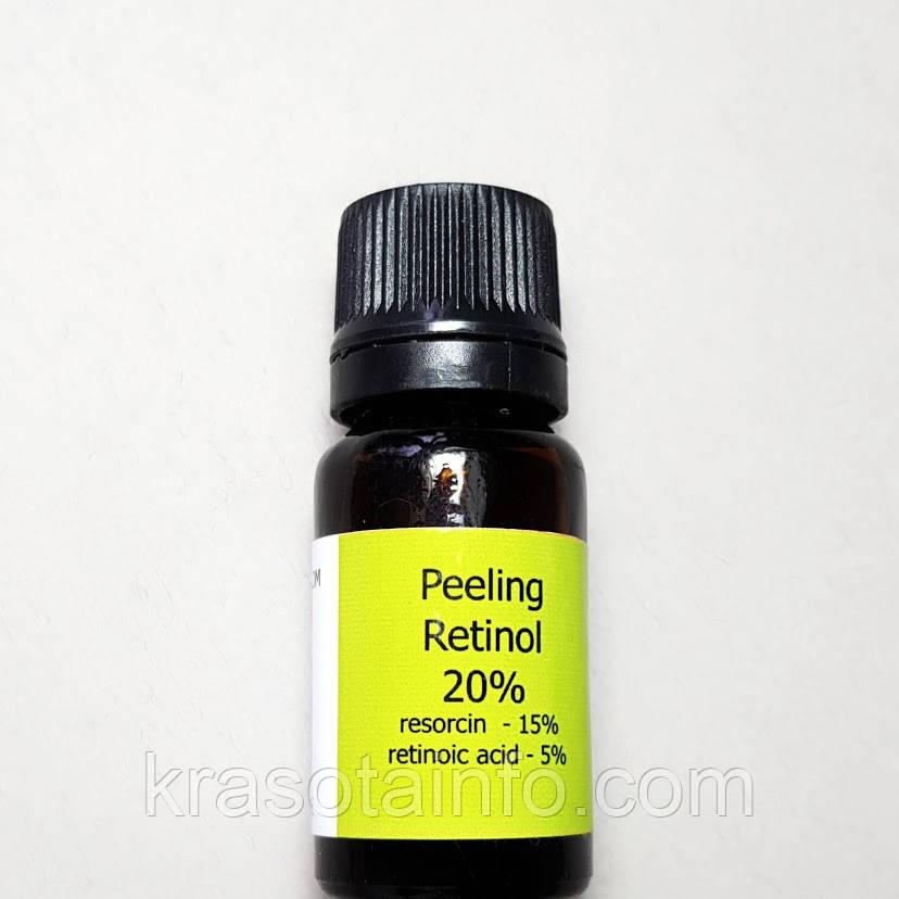Пилинг Ретиноловый 20%, 10 ml