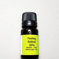 Пилинг Ретиноловый 20%, 10 ml, фото 1