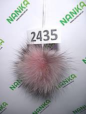 Меховой помпон Песец, Н. Розовый пепел, 8 см,2435, фото 2