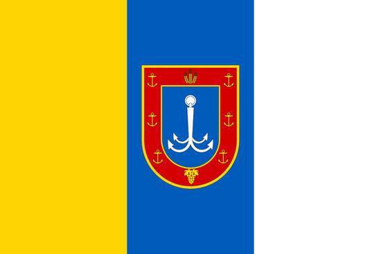 Флаг Одесской области 90х150см