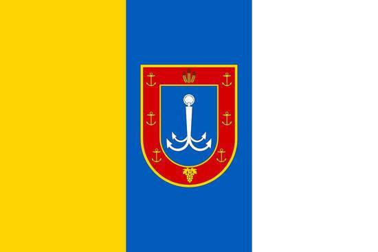 Флаг Одесской области 90х150см, фото 2