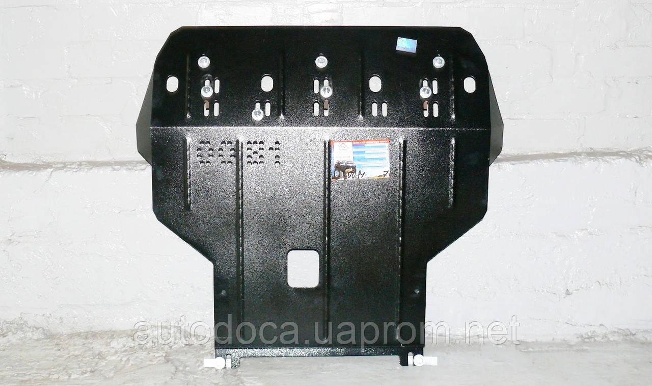 Защита картера двигателя и кпп Chery Amulet 2003-