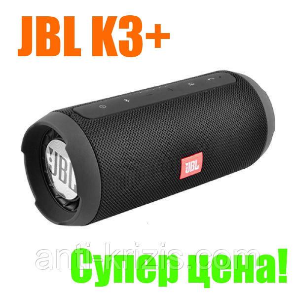 Портативна Bluetooth-колонки JBL CHARGE K3+, c функцією PowerBank, радіо, speakerphone