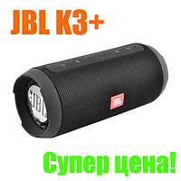 Портативна Bluetooth-колонки JBL CHARGE K3+, c функцією PowerBank, радіо, speakerphone, фото 1