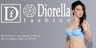 Бюстгальтеры Diorella оптом и в розницу