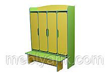 Шкаф 4-дверный для раздевалки с лавкой