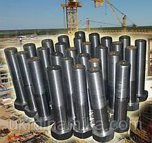 Болт М150 ГОСТ 10602-94 класс прочности 8.8, фото 3