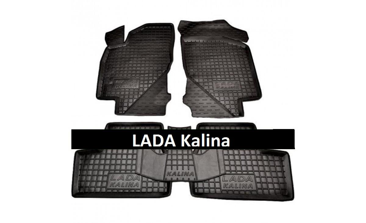 Полиуретановые коврики в салон Lada Kalina / Granta (Avto-Gumm)