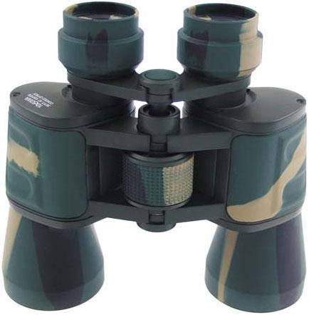Бинокль 10x50 Ruby lens, лесной камуфляж, с чехлом MFH 34683T, фото 2